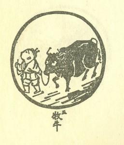 Taming the Bull - Classical Martial Arts Centre - Toronto Central Region - Martial Arts classes offered in Toronto - Adults and Children - Karate-Do, Jiu Jitsu, Self-Defense, Tai Chi Chuan, Chi Gung, Ba Gwa, Iaido, Jodo, Kobudo, Ancient Weaponry, Kali.