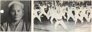 Dai Nippon Butoku Kai 2 - Classical Martial Arts Centre - Toronto Central Region - Martial Arts classes offered in Toronto - Adults and Children - Karate-Do, Jiu Jitsu, Self-Defense, Tai Chi Chuan, Chi Gung, Ba Gwa, Iaido, Jodo, Kobudo, Ancient Weaponry, Kali.