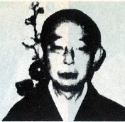 Dai Nippon Butoku Kai 7 - Classical Martial Arts Centre - Toronto Central Region - Martial Arts classes offered in Toronto - Adults and Children - Karate-Do, Jiu Jitsu, Self-Defense, Tai Chi Chuan, Chi Gung, Ba Gwa, Iaido, Jodo, Kobudo, Ancient Weaponry, Kali.