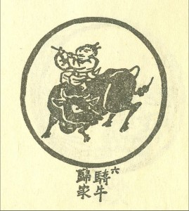 Riding the Bull Home - Classical Martial Arts Centre - Toronto Central Region - Martial Arts classes offered in Toronto - Adults and Children - Karate-Do, Jiu Jitsu, Self-Defense, Tai Chi Chuan, Chi Gung, Ba Gwa, Iaido, Jodo, Kobudo, Ancient Weaponry, Kali