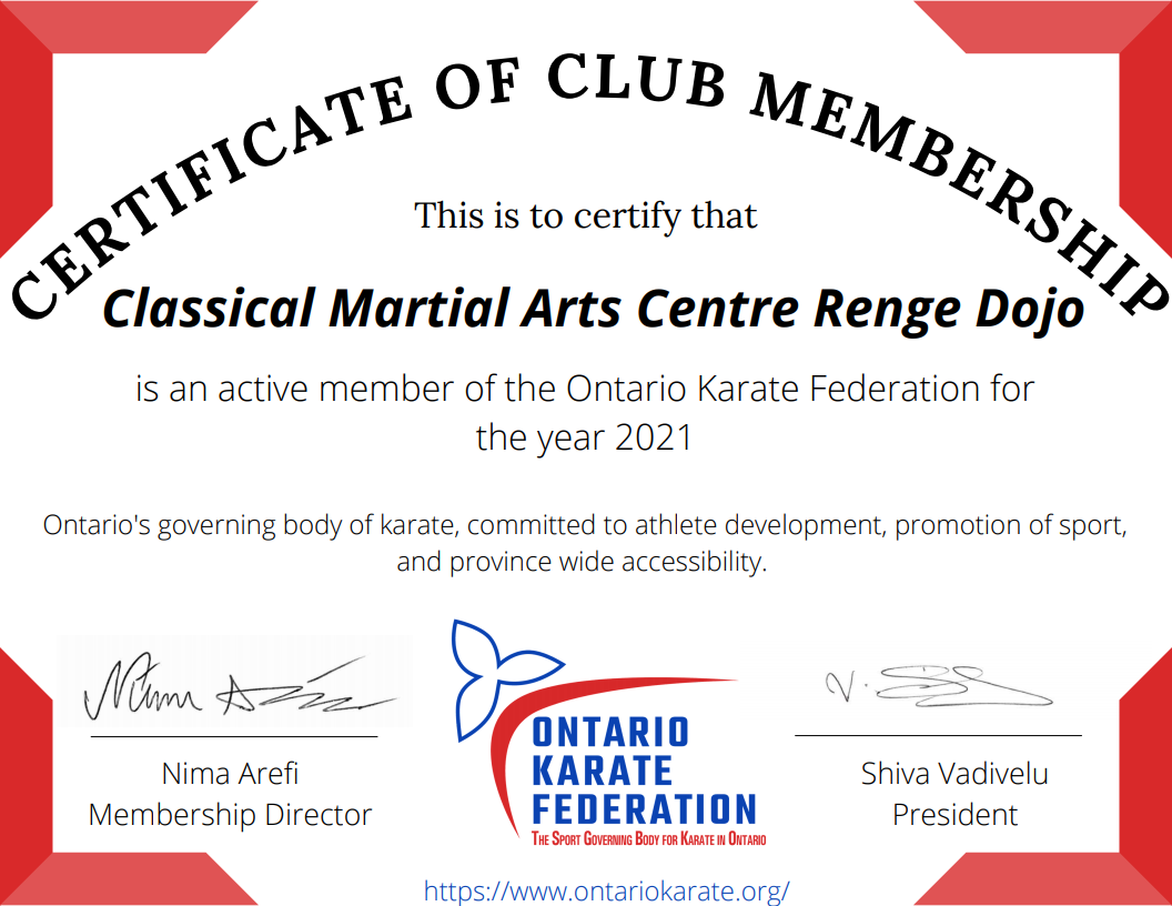 karate-federation-certificate